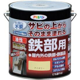 アサヒペン 油性高耐久鉄部用 アイボリー 3L
