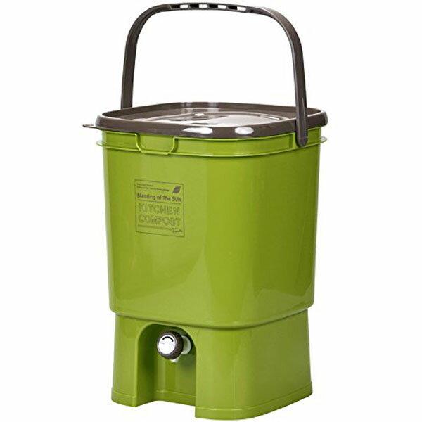 伸和 家庭用 生ゴミ処理器 キッチンコンポスト グリーン