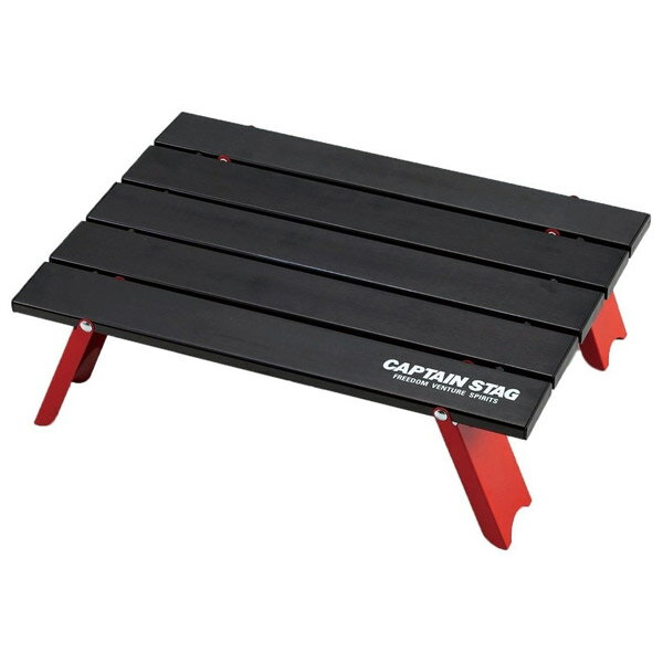 キャプテンスタッグ(CAPTAIN STAG) アルミ ロール テーブル コンパクト ブラック UC-520