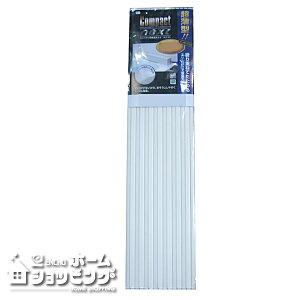 オーエ コンパクト収納風呂ふた ネクスト 75×120cm用 L-12