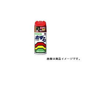 ソフト99 ボデーペン M-307 【ミツビシ・W83 (AC10983)・スコーティアホワイト】