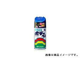 ソフト99 ボデーペン M-337 【ミツビシ・A69 (AC11169)・サテライトシルバーM】