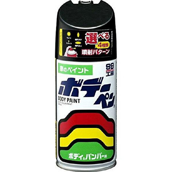 ソフト99 ボデーペン M-344 【ミツビシ・X42 (AC11342)・アメジストブラックP】