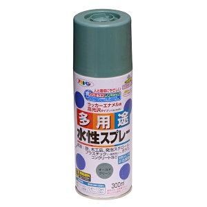 アサヒペン 水性多用途スプレー オールドグリーン 300ML