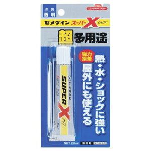 セメダイン超多用途接着剤スーパーXクリアP20mlAX-038