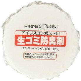 アイリスオーヤマ コンポスト用生ゴミ防臭剤 IB-8