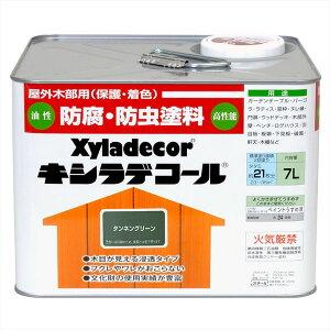 大阪ガスケミカル キシラデコール タンネングリーン 7L