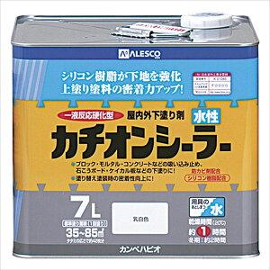 カンペハピオ 水性カチオンシーラー 乳白色 7L
