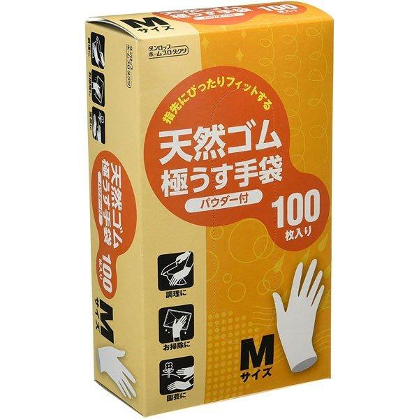 ダンロップ 天然ゴム極うす手袋 パウダー付 Mサイズ 100枚入