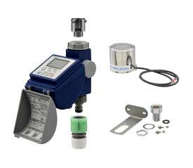 ガオナ 潅水コンピューター 雨センサー付き (散水タイマー 曜日設定 簡単操作 節水) GA-QE002