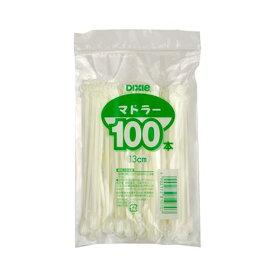 日本デキシー マドラー13cm 100本チャック式