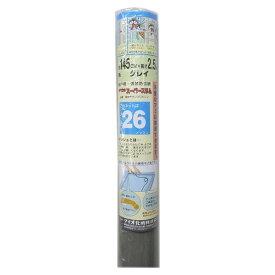 ダイオ化成 ス-パ-スリム 26メッシュ 145X2.5m グレイ