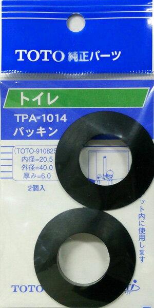 TPA-1014