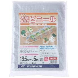 ダイオ化成 家庭菜園用ビニール 0.1mm 1.85×5m