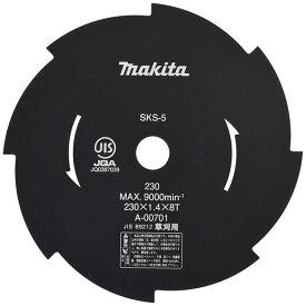 マキタ 芝刈り機・芝生バリカン用替刃(草刈刃230) 8枚刃 ロータリー式 A-00701