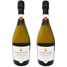 テレサリッジ プロセッコ ブリュット 750ml 2本セット (イタリア スパークリングワイン 辛口)【 あす楽 】【 スパークリングワイン 辛口 白 イタリア 】