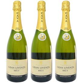カヴァ グランリベンサ ブリュット 750ml 3本セット (スペイン スパークリングワイン 辛口)【 あす楽 】【 スパークリングワイン 辛口 白 スペイン 】