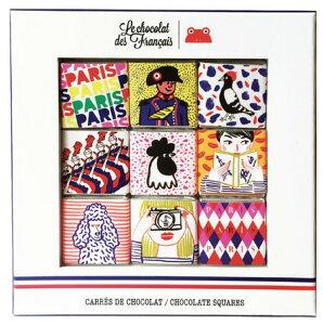 チョコレート Le chocolat des Francais パリジャン チョコレート入りスクエアボックス 9個入り 【 あす楽 】【 バレンタイン チョコレート チョコ ギフト プレゼント 】