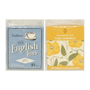 ニューイングリッシュティ 選べる紅茶 2種セット 【 紅茶 ギフト プレゼント 】