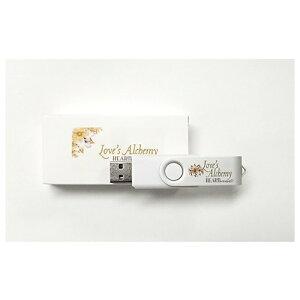 ラブズアルケミー 瞑想用USB ハートメディテーション 魂の目的/変容(英語版) 【 あす楽 】【 ラブズアルケミー フラワーエッセンス フラワーレメディ 】