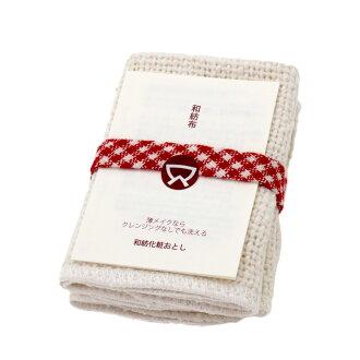 日本纺织面料日本有机棉、 化妆卸妆 2-光盘版