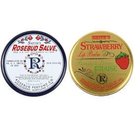 ローズバット パフューム バーム 缶 2つの香りが選べる2缶セット 【 あす楽 】【 ネコポス ローズバット スキンケア バーム ROSEBUD SMITH'S スミス 】
