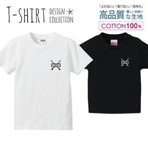 BIG WAVE RIDE サーフィン ワンポイント 白黒 Tシャツ キッズ かわいい サイズ 90 100 110 120 130 140 150 160 半袖 綿 100% 透けない 長持ち プリントtシャツ コットン 5.6オンス ハイクオリティー 白Tシャ