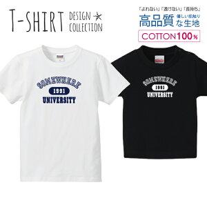 ロゴTシャツ 1991 ネイビー シンプル デザイン Tシャツ キッズ かわいい サイズ 90 100 110 120 130 140 150 160 半袖 綿 100% 透けない 長持ち プリントtシャツ コットン 5.6オンス ハイクオリティー 白Tシ