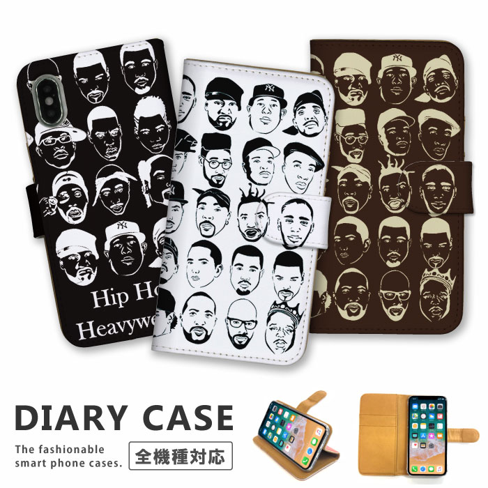 iPhone X ケース iPhone 7 ケース 手帳型 全機種対応 ケース Xperia Z5 compact XPERIA Z5 iphonese iPhone6 GALAXY Xperi ARROWS AQUOS カバー JAY-Z BIGGY 2PAC NAS DeLaSoul Wu-Tang Clan Keith Haring SnoopDog KanyeWest イージー