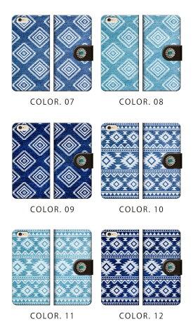 iPhone7ケースiPhone7plusケース手帳型全機種対応スマートフォンケースXperiaZ5compactXPERIAZ5iphoneseiPhone6GALAXYXperiARROWSAQUOSカバー