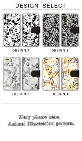 iPhone7ケースiPhone7plusケース手帳型全機種対応スマホケース送料無料アニマル柄イラストスマホケース全170機種対応iPhone6/5GALAXYXperiARROWSAQUOSMEDIASOptimusELUGADisneyMobileDIGNOLGisainexusGirl