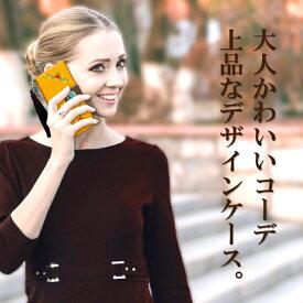 送料無料iPhone7ケースiPhone6ケースカバースマホケース手帳型全機種対応刺繍風ハンガリー花柄刺繍ヨーロッパ横開きPUレザーケース花柄ボタニカルコンチョターコイズフリンジ30代40代ラッピング