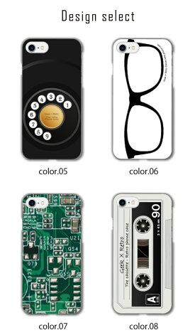 スマホケース全170機種対応iPhone6/5GALAXYXperiARROWSAQUOSMEDIASOptimusELUGADisneyMobileDIGNOLGisainexusGirl