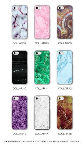 iPhone7ケースiPhone7plusケース1000円送料無料ポッキリハードケースSO-01JHUAWEIP9全機種対応スマホケース送料無料宇宙&ケースクリアケース/UNIVERSE/深海/アビス/幻想/神秘/自然/空/ファンタジー