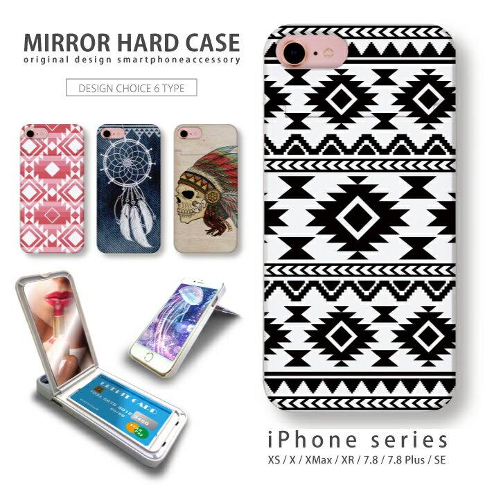 iPhone 7 ケース iPhone X ケース 送料無料 鏡付き ミラー付き スマホ ケース ハードケース コスメ ネイティブ柄 オルテガ アジアン