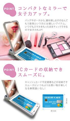 iPhone7ケースiPhoneXケース送料無料鏡付きミラー付きスマホケースハードケースゆめかわいいユニコーンパステル