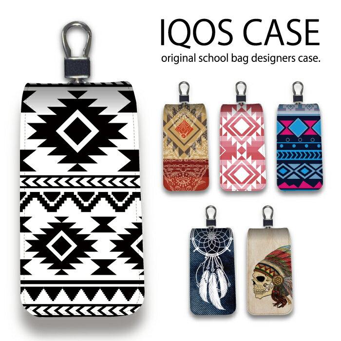 アイコス ケース iqos ケース 保護 iqos 2.4 plus ケース カバー 収納 アイコスケース iQOSケース ネイティブ オルテガ柄 エスニック 西海岸