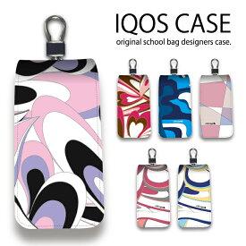 アイコスケースiqosケース保護iqos2.4plusケースカバー収納アイコスケースiQOSケース