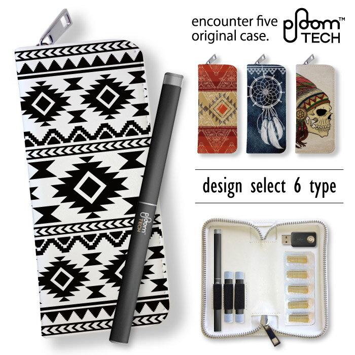 送料無料 プルームテック カバー ケース 西海岸 ネイティブ オルテガ デザイン ブランド