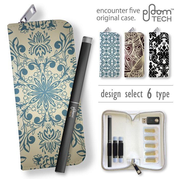 送料無料 プルームテック カバー ケース ヴィンテージ ヨーロッパ デザイン ブランド