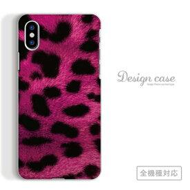 全機種対応 スマホ ケース iPhoneX/XS Max XR対応 ヒョウ柄 アニマル 動物 レッド 豹 アフリカ レオパード 哺乳類 毛皮 animal まだら ファッション ゼブラ柄 トラ 模様 総柄 Xperia 1 Ace XZ3 AQUOS R3 sense2 ZERO Galaxy S10+