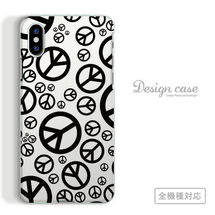【 全機種対応 スマホ ケース 】 iPhone7 / 7plus 対応 総柄 ピースマーク ピース シンボル 平和 鳥 足跡 ヒッピー デザイン アート かっこいい 可愛い かわいい オレンジ 黒 白 シンプル iPhone Xperia galaxy nexus ARROWS AQUOS DisneyMobile