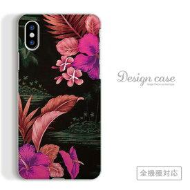 【 全機種対応 スマホ ケース 】 iPhoneX/XS Max XR対応 花柄 カラフル フラワー 花模様 アート プリント柄 かっこいい クール モード かわいい 可愛い 綺麗 芸術 黄色 イエロー 黒 ブラック iPhone Xperia galaxy nexus ARROWS AQUOS DisneyMobile
