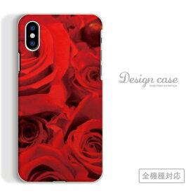 全機種対応 スマホ ケース iPhoneX/XS Max XR対応 クロス シルバー ロック アクセサリー デザイン 定番 人気 オススメ トレンド 海外 デザイナー 個性 カメラ 写真 スナップ Xperia 1 Ace XZ3 AQUOS R3 sense2 ZERO Galaxy S10+