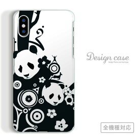 【 全機種対応 スマホ ケース 】 iPhoneX/XS Max XR対応 パンダ 動物 シリーズ 猫 ネコ 熊 クマ 白黒 定番 人気 オススメ レトロ 可愛い かわいい カジュアル 海外 デザイナー 個性 iPhone Xperia galaxy nexus ARROWS AQUOS DisneyMobile