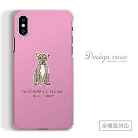 全機種対応 スマホ ケース iPhoneX/XS Max XR対応 イヌ 犬 動物 シリーズ 個性的 モード シュール シンプル スケッチ お洒落 可愛い かわいい カジュアル ストリート 立体 定番 iPhone Xperia 1 Ace XZ3 AQUOS R3 sense2 ZERO Galaxy S10+