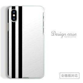 全機種対応 スマホ ケース iPhoneX/XS Max XR対応 シンプル ボーダー 定番 ストライプ スター 人気 ファッション お洒落 人気 ストリート マリン サーフ トレンド オススメ メンズ Xperia 1 Ace XZ3 AQUOS R3 sense2 ZERO Galaxy S10+