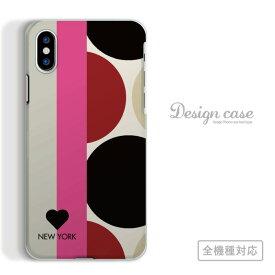 全機種対応 スマホ ケース iPhoneX/XS Max XR対応 NEW YORK 水玉 ストライプ カラフル オシャレ お洒落 アート アート柄 デザイン 北欧 黒 黄 紫 白 赤 ベージュ 個性的 デザイナー Xperia 1 Ace XZ3 AQUOS R3 sense2 ZERO Galaxy S10+