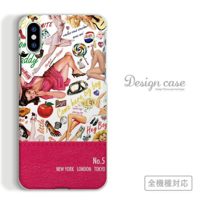 【 全機種対応 スマホ ケース 】 iPhone7 / 7plus 対応 NEWYORK LONDON TOKYO ニューヨーク ロンドン 東京 アート アート柄 デザイン アメリカン 外人 女性 海外 可愛い お洒落 ポップ おすすめ iPhone Xperia galaxy nexus ARROWS AQUOS DisneyMobile