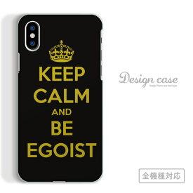 全機種対応 スマホ ケース iPhoneX/XS Max XR対応 EGOIST DONT FEED MY EGO エゴイスト シンプル アート アート柄 デザイン ロゴ 英語 王冠 白 ピンク 可愛い お洒落 ポップ おすすめ Xperia 1 Ace XZ3 AQUOS R3 sense2 ZERO Galaxy S10+